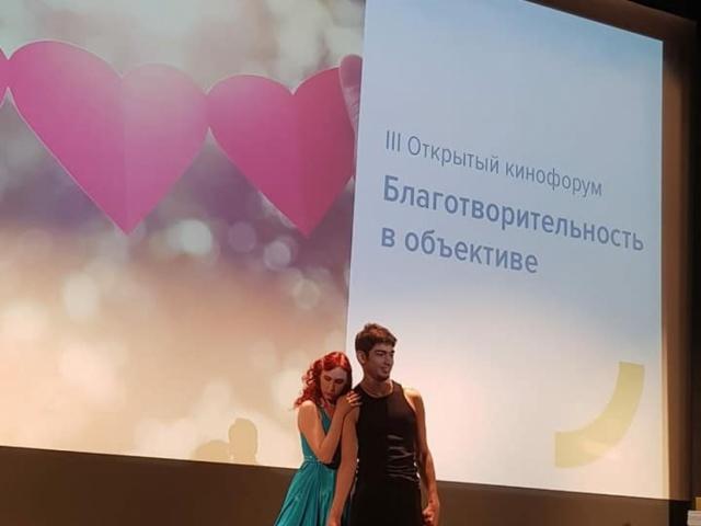 20 мая 2018 состоялась Церемония награждения по итогам III кинофорума