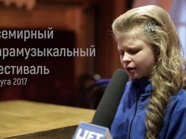 Декабрь 2017 -  Репортаж LIFT TV о Всемирном Парамузыкальном фестивале (Калуга)