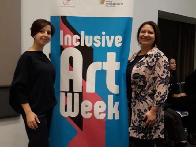 """29 октября 2018 года мероприятия Международного благотворительного фестиваля «Inclusive Dance"""" начались с Круглого стола."""