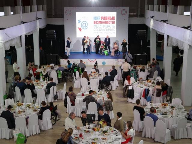 «Преодолей-ка» на церемонии награждения победителей фестиваля «Мир равных возможностей»