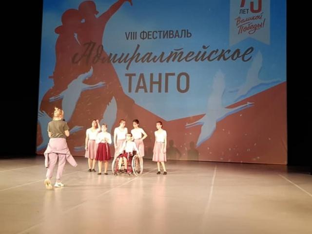 СПб. VIII Фестиваль танцев на колясках «Адмиралтейское танго»