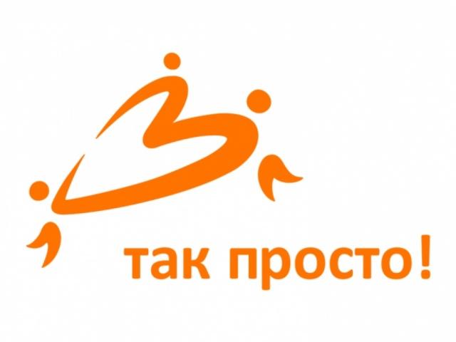 «Преодолей-ка» на сайте tak-prosto.org