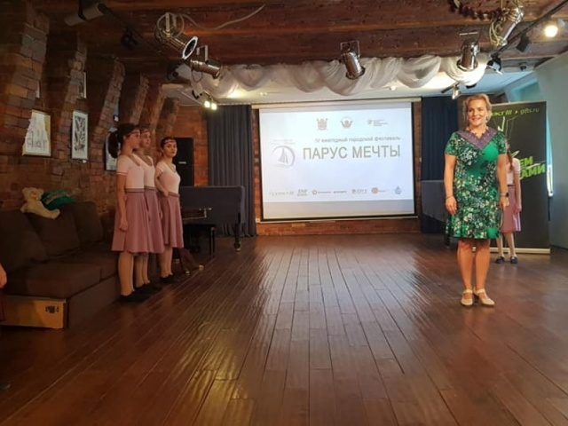 В Санкт-Петербурге прошел IV городской фестиваль творчества «Парус мечты», в котором мы с удовольствием приняли участие