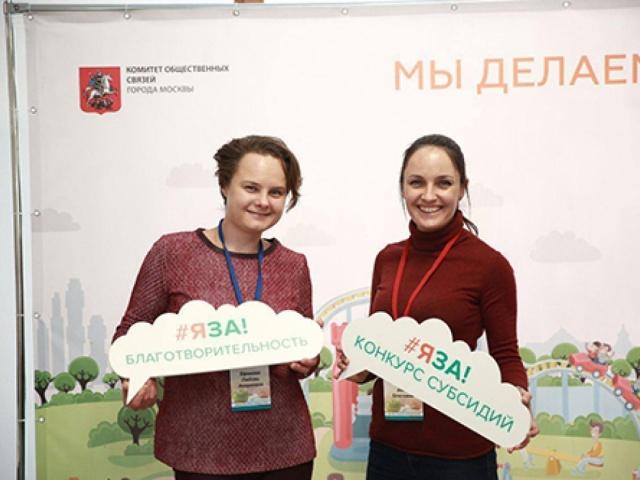 16 февраля 2018 – участие команды БФ «Преодолей-ка» в дискуссии ХАКАТОН НКО об эффективных решениях для Конкурса Субсидий 2018, организованной Ресурсным центром НКО Москвы.